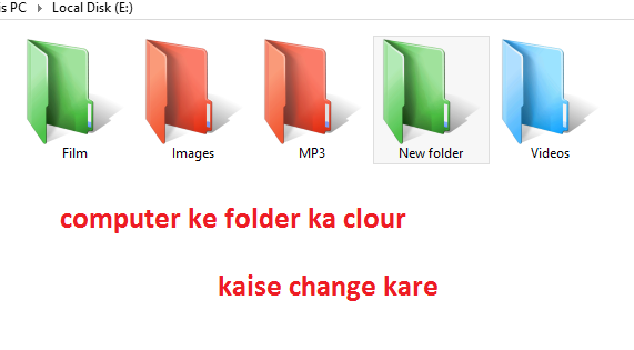 computer-ke-folder-ka-colour-kaise-change-kare