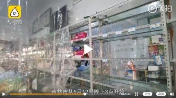 Trung Quốc phong tỏa thành phố, người dân đổ xô mua thuốc hạ sốt