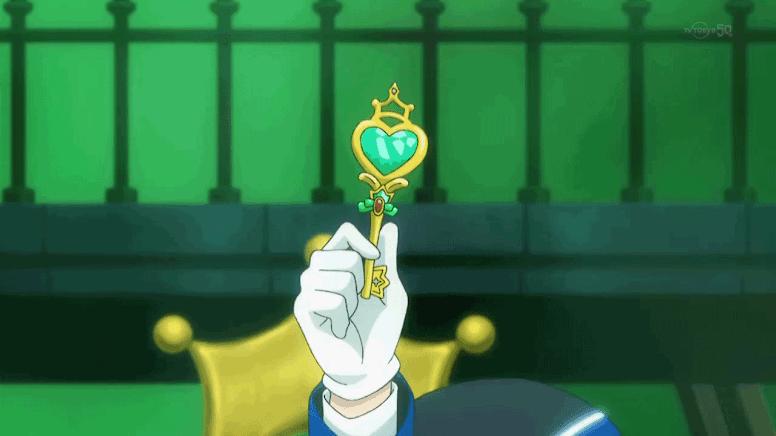 Chave da Princesa de Coumarine