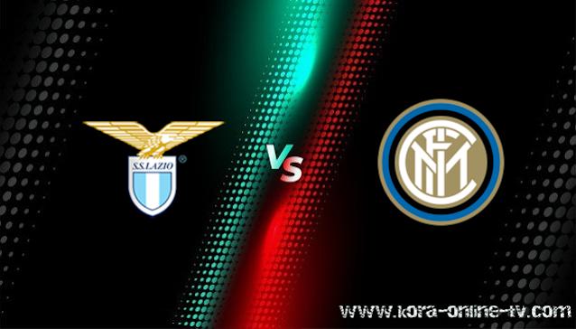 مشاهدة مباراة انتر ميلان ولاتسيو بث مباشر الدوري الايطالي