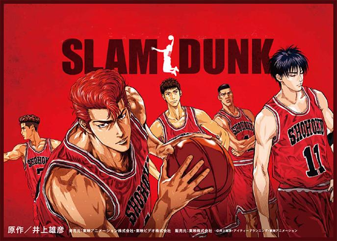 15 Rekomendasi Anime Sport Terbaik