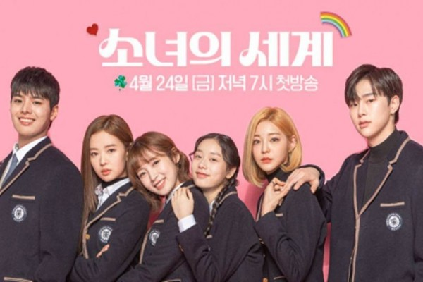 4 Ritual Wajib sebelum Menonton Drama Korea