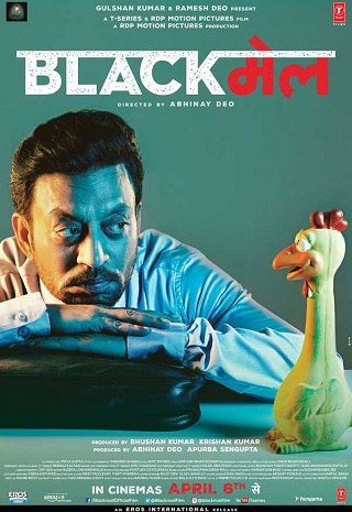 Blackmail 2018 Full Hindi Movie Download 350MB PreDVDRip 480p Watch Online 9xmovies Filmywap Worldfree4u
