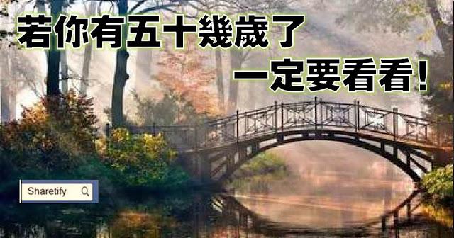 http://www.sharetify.com/2016/11/blog-post_1.html