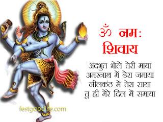 bhagwan shiv wallpaper download Shiv-image-shayari-hd-images-walls-for-whatsup