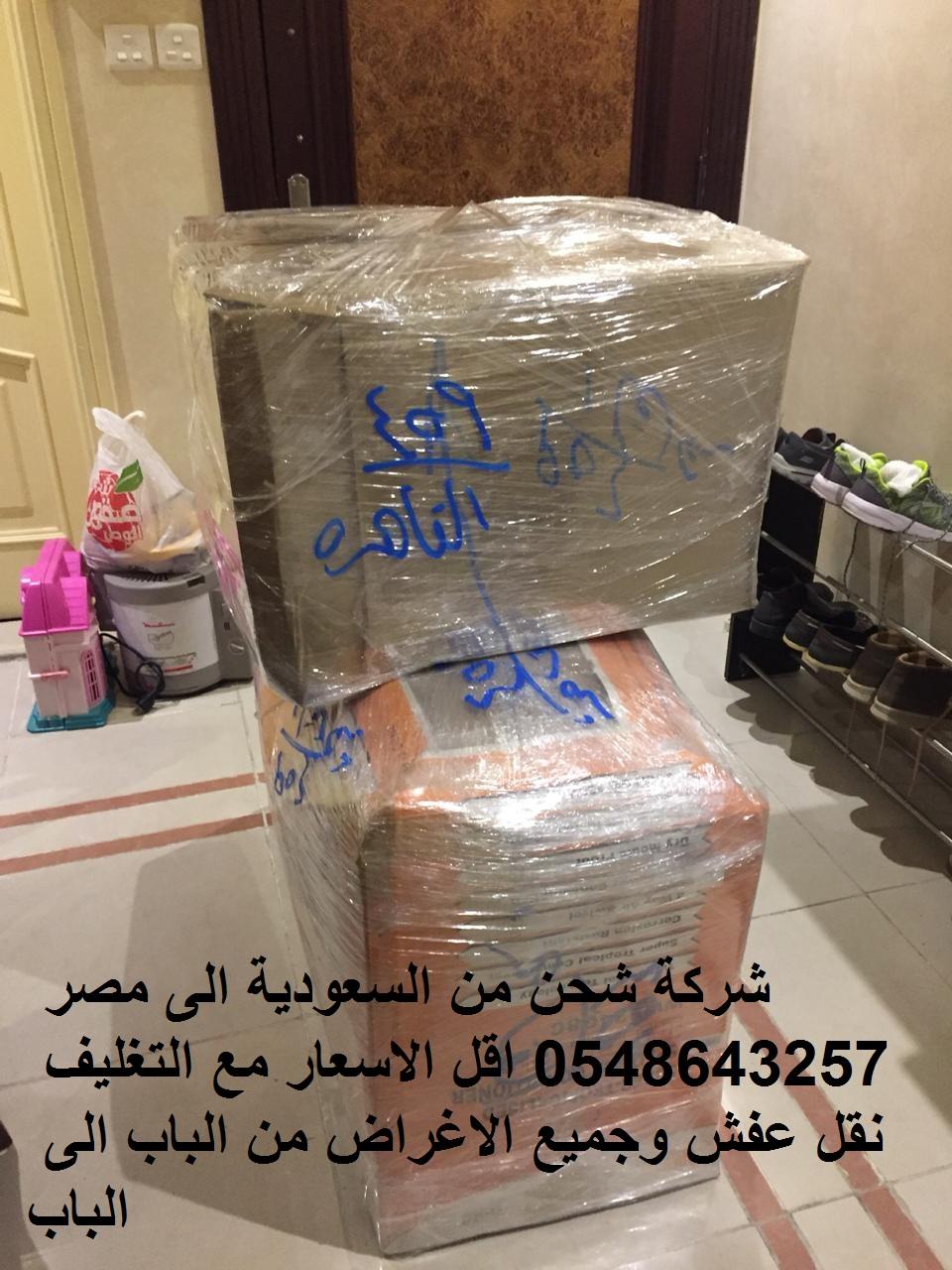 نقل عفش من جدة لمصر, نقل عفش من الرياض لمصر, نقل عفش من السعودية لمصر, شحن من السعودية الى مصر, شحن برى,