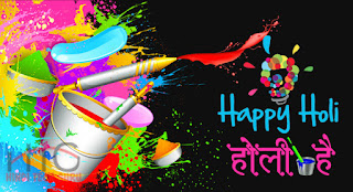 Holi Ke Gaane or Game