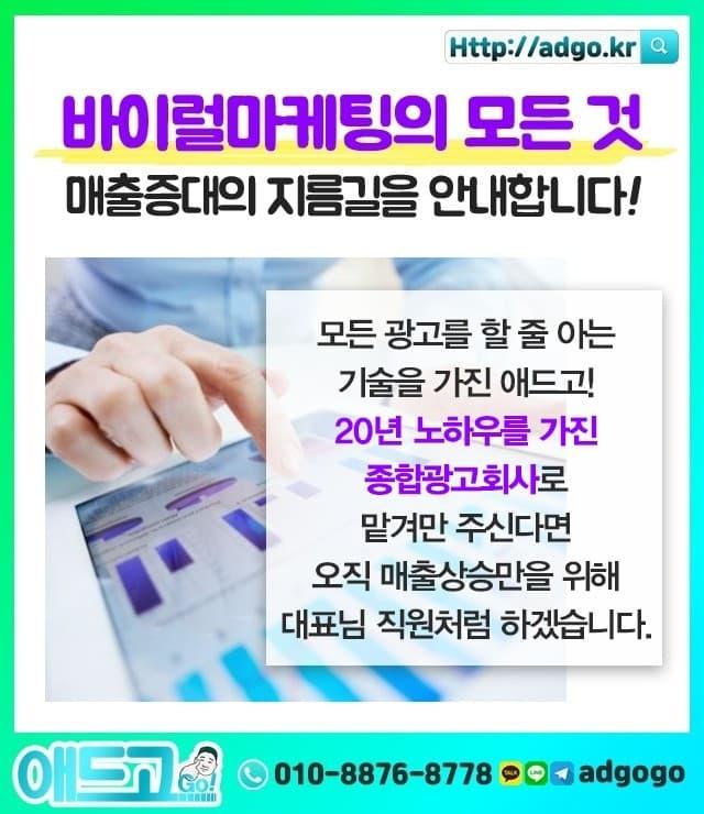 광주잔디시공