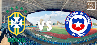 نتيجة المباراة بين المنتخبي برازيل و تشيلي في ( كوبا أمريكا ) 2021 ...