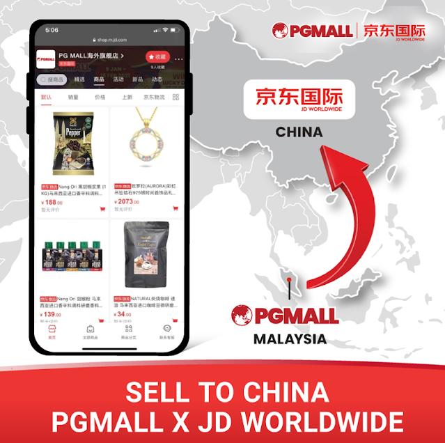 PGMall, PGMallxJD.com, sell to china, programme sell to china pgmall, online shopping, review pgmall, pgmall to china, JD.com, pgmall info,