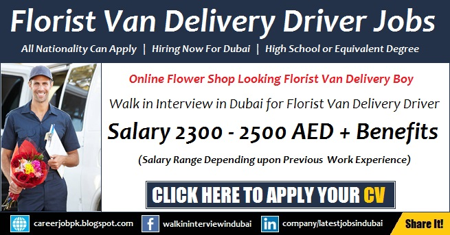 Florist Job Vacancy