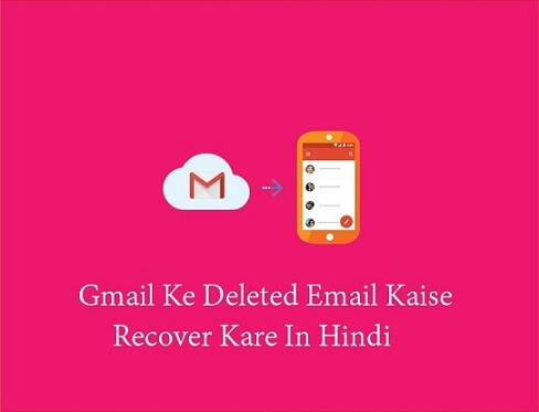 gmail-ke-deleted-emails-kaise-recover-kare