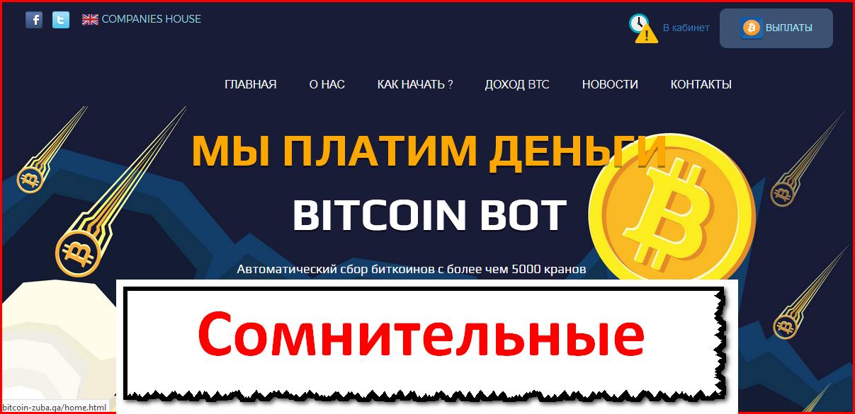 Заработка биткоинов для автоматического бот как правильно войти в рынок на форекс видео