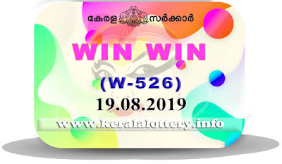 "Keralalottery.info, ""kerala lottery result 19 8 2019 Win Win W 526"", kerala lottery result 19-8-2019, win win lottery results, kerala lottery result today win win, win win lottery result, kerala lottery result win win today, kerala lottery win win today result, win winkerala lottery result, win win lottery W 526 results 19-8-2019, win win lottery w-526, live win win lottery W-526, 19.8.2019, win win lottery, kerala lottery today result win win, win win lottery (W-526) 19/08/2019, today win win lottery result, win win lottery today result 19-8-2019, win win lottery results today 19 8 2019, kerala lottery result 19.08.2019 win-win lottery w 526, win win lottery, win win lottery today result, win win lottery result yesterday, winwin lottery w-526, win win lottery 19.8.2019 today kerala lottery result win win, kerala lottery results today win win, win win lottery today, today lottery result win win, win win lottery result today, kerala lottery result live, kerala lottery bumper result, kerala lottery result yesterday, kerala lottery result today, kerala online lottery results, kerala lottery draw, kerala lottery results, kerala state lottery today, kerala lottare, kerala lottery result, lottery today, kerala lottery today draw result, kerala lottery online purchase, kerala lottery online buy, buy kerala lottery online, kerala lottery tomorrow prediction lucky winning guessing number, kerala lottery, kl result,  yesterday lottery results, lotteries results, keralalotteries, kerala lottery, keralalotteryresult, kerala lottery result, kerala lottery result live, kerala lottery today, kerala lottery result today, kerala lottery"