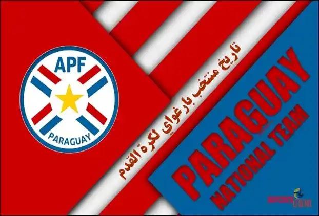 منتخب البارغواي,باراغواي,الباراغواي,قطر الباراغواي,قطر و الباراغواي,مباراة قطر و الباراغواي,الارجنتين ضد الباراغواي,البارغواي,ملخص قطر و الباراغواي,#باراغواي,ملخص مباراة قطر و الباراغواي,منتخب الارجنتين,دولة باراغواي,باراغواي 2021,ملخص اهداف قطر والباراغواي,منتخب,باراغواي معلومات,باراغواي عاصمتها,ملخص قطر باراغواي