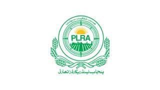 Punjab Land Records Authority PLRA Jobs 2021 For Legal advisor - PLRA Jobs 2021 in Pakistan