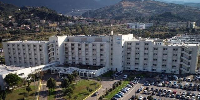 Πάτρα: Σε καραντίνα 40χρονος στο πανεπιστημιακό νοσοκομείο – Ελέγχεται για κορωνοϊό
