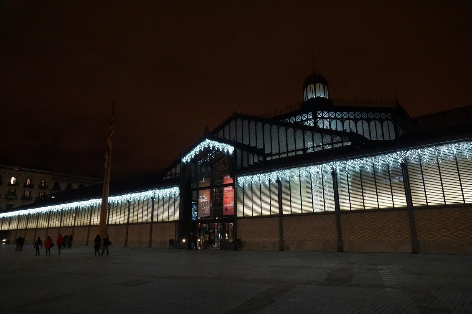 ボルンカルチャーセンター(旧ボルン市場)