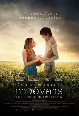 The Space Between Us (2017) รักเราห่างแค่ดาวอังคาร (เสียงไทย + ซับไทย)