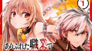 ▷ Descarga Arifureta Shokugyou de Sekai Saikyou🥇【Manga Capítulos 32/??】 PDF Mega ✅