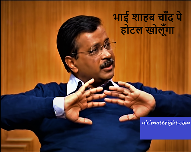 arvindra kejriwal photo