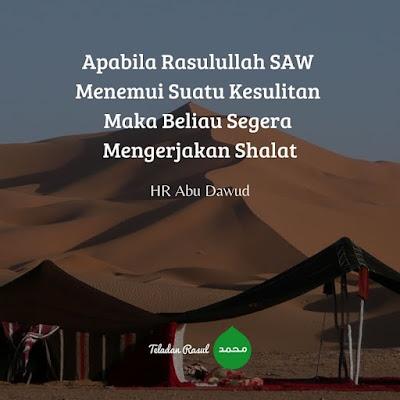 gambar motivasi islam tentang shalat