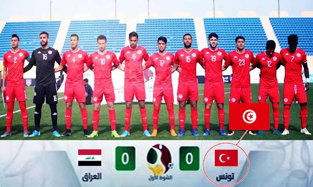 كأس العرب لصنف الأواسط: الجامعة تحتجّ على اعتماد علم تركيا بدل علم تونس