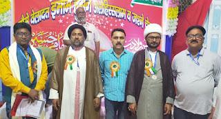 हज़रत इमाम हुसैन के जन्मदिवस पर हुई महफि़ल  | #NayaSaberaNetwork