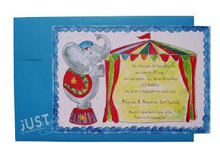 elephant circus greek christening invitations