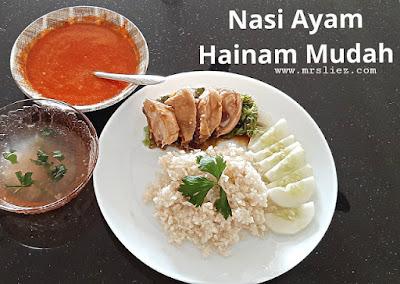 Nasi Ayam Hainam Mudah