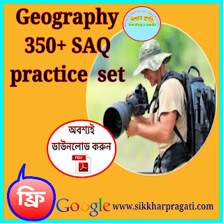 Download The Airlines Of Different Countries (বিভিন্ন দেশের বিমান সংস্থা) Pdf in Bengali. Sikkharpragati