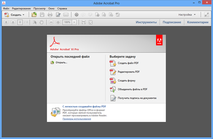 Download_Adobe Acrobat XI Pro_full_crack