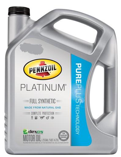 Coupons And Freebies 5 Quarts Pennzoil Platinum Full