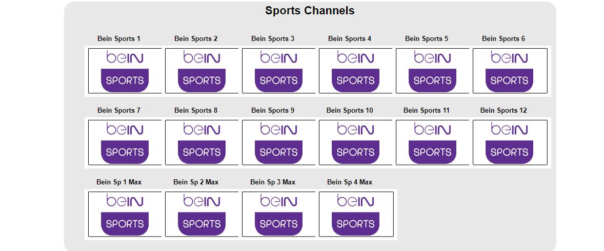 افضل موقع للحصول على اكواد iframe bein sport لعمل موقع بث مباشر