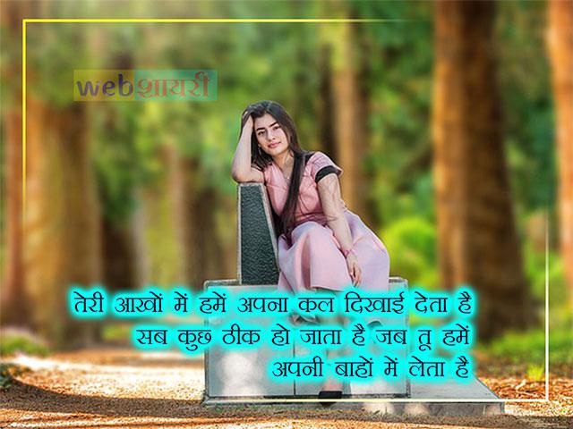quotes love shayari hindi hd photos
