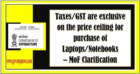 mof-clarification-on-tax-on-price-of-laptops-notebooks