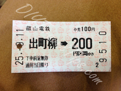 Eizan Railway ticket to Shugakuin Villa