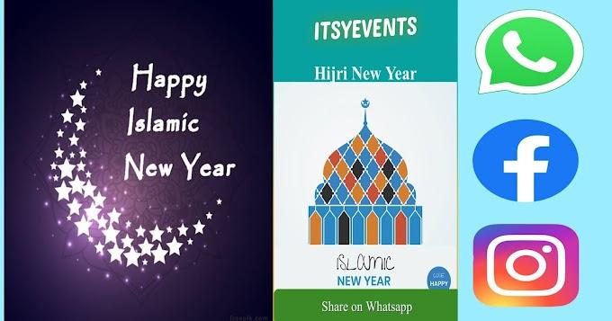 Wish happy hijri new year through WhatsApp.