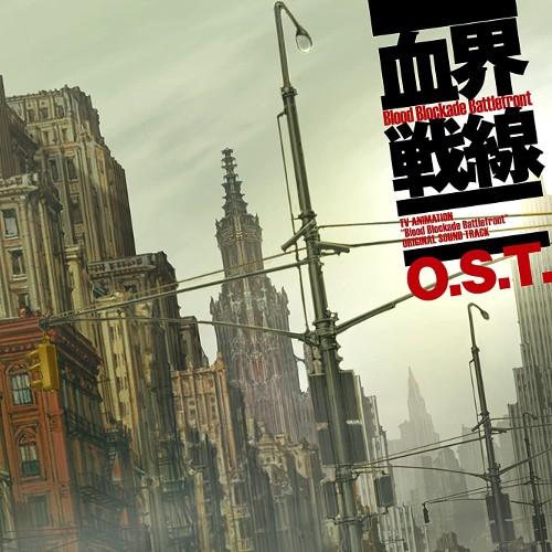 岩崎太整 – TVアニメ「血界戦線」オリジナル・サウンドトラック [FLAC 24bit + MP3 320 / WEB]