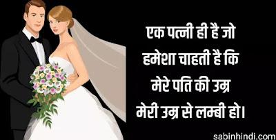 गर्ल्स मोटिवेशनल कोट्स Hindi