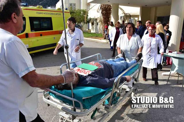 Άσκηση ετοιμότητας στο Νοσοκομείο Ναυπλίου (βίντεο)