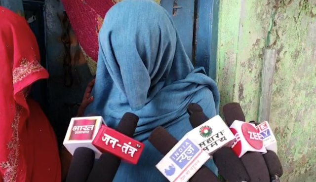 Another rape in Badaun