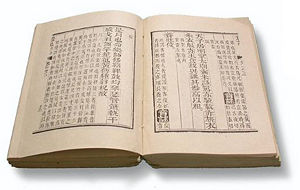 la historia del I ching