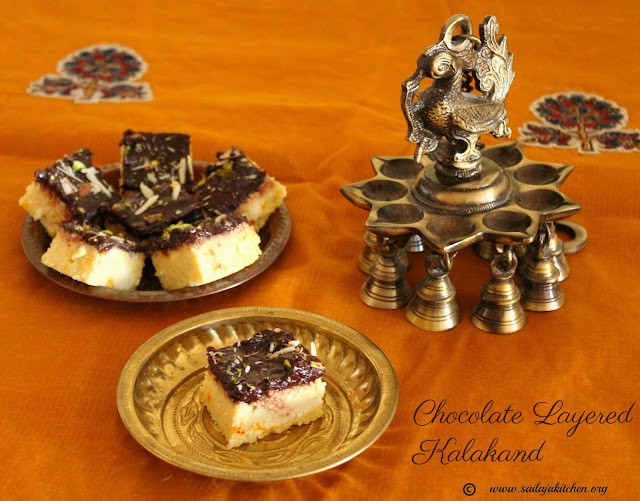 images of Kalakand With Chocolate Layer / Microwave Chocolate Kalakandh / Chocolate Kalakand