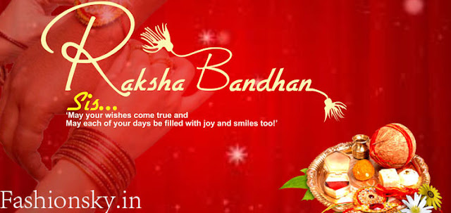 raksha bandhan images brother and sister