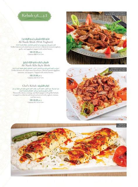 مطعم ليوان التركي | المنيو وارقام التواصل وحسابهم في الانستقرام
