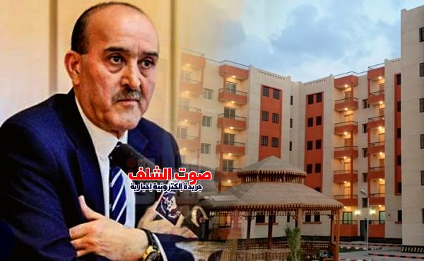 وزير السكن يحط بولاية الشلف غدا ً .. لمعاينة هذه المشاريع