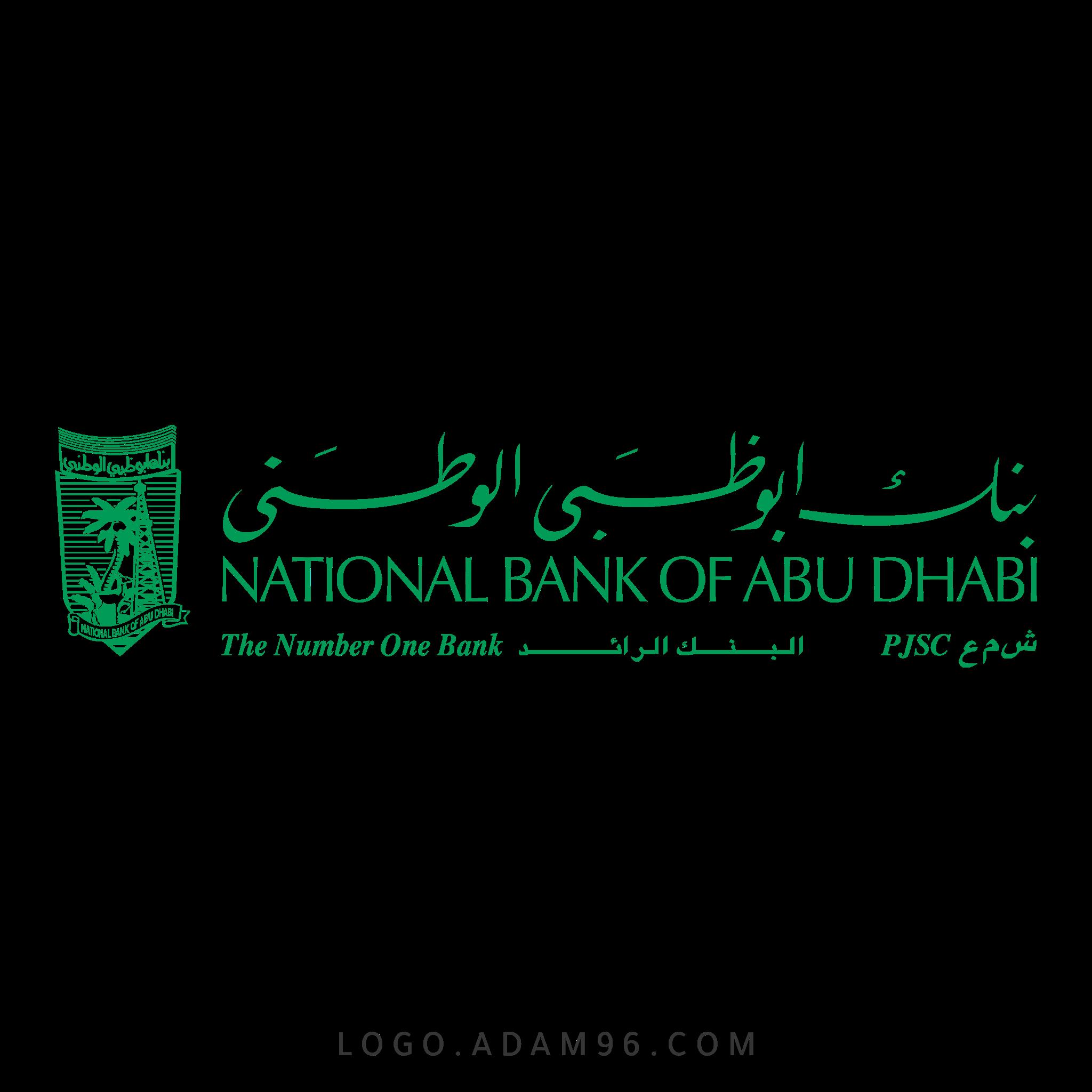 تحميل شعار بنك أبوظبي الوطني لوجو رسمي عالي الجودة PNG