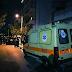 Αιματηρό επεισόδιο για οπαδικά στη Θεσσαλονίκη