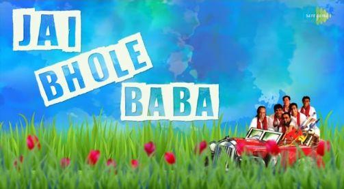 Bhole Baba (ভোলে বাবা) Lyrics Soumitra Ray (Bhoomi)
